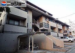 リーフレジデンス(西)[2階]の外観