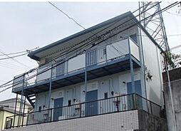 神奈川県横浜市南区別所中里台の賃貸アパートの外観