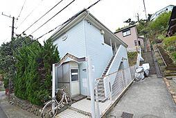 片瀬山駅 3.0万円