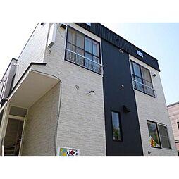 北海道札幌市北区北十九条西3丁目の賃貸アパートの外観
