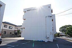 鳥取県米子市西福原7丁目の賃貸マンションの外観
