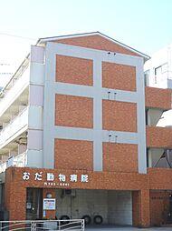 金沢八景相川ビル[402号室]の外観