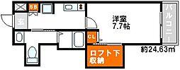 アクタス六本松タワー[13階]の間取り