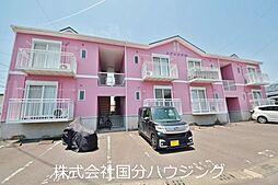 JR日豊本線 隼人駅 徒歩23分の賃貸アパート