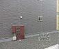 その他,1K,面積26.9m2,賃料6.2万円,京都市営烏丸線 くいな橋駅 徒歩10分,京阪本線 龍谷大前深草駅 徒歩13分,京都府京都市伏見区深草西浦町2丁目
