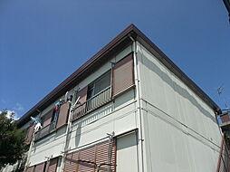 東京都中野区江原町2丁目の賃貸アパートの外観
