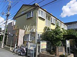 清瀬駅 3.9万円