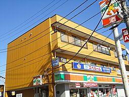 神奈川県南足柄市和田河原の賃貸マンションの外観