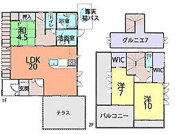 東浦和駅 6,950万円