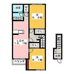 さくらハイム[2階]の間取り