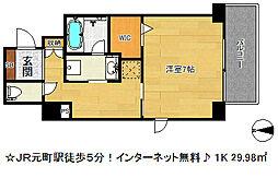 兵庫県神戸市中央区中山手通4丁目の賃貸マンションの間取り