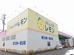 静岡県静岡市葵区松富2の賃貸アパートの外観