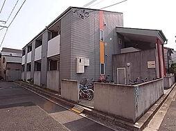 兵庫県西宮市前浜町の賃貸アパートの外観