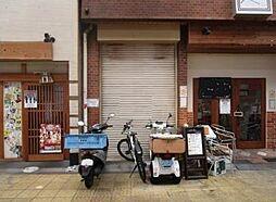石原マンション店舗