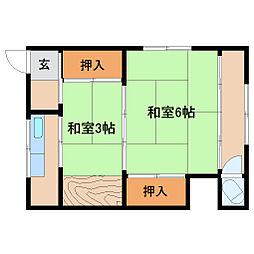 高谷文化[1階]の間取り