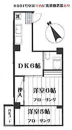 金健ビル[501号室]の外観