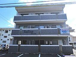 ラフィーネ[3階]の外観