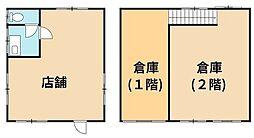 姉崎倉庫付き店舗