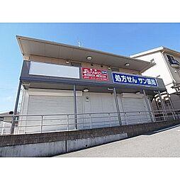 奈良県香芝市旭ケ丘2丁目の賃貸アパートの外観