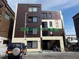 北海道札幌市東区北十八条東6丁目の賃貸マンションの外観