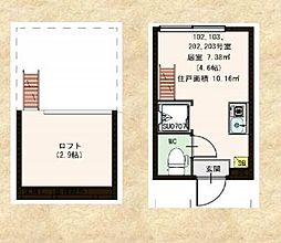 東京都豊島区南池袋3丁目の賃貸アパートの間取り