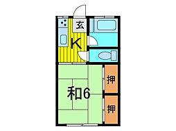 和幸荘[1階]の間取り