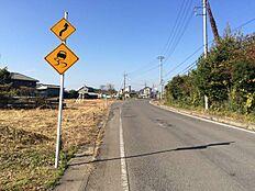 現地接道(2016年1月)撮影
