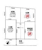 土地価格8582万円、土地面積153.37m2 ゆとりのある広さです。