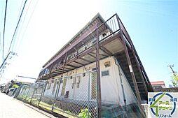 大蔵ハイユニ[1階]の外観