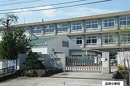 広峰小学校 約2100m