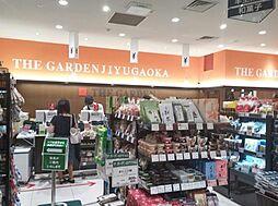 スーパーザ・ガーデン・自由が丘 ペリエ千葉店まで356m