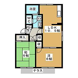 タウニーA[1階]の間取り