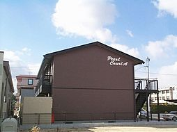 パールコートA[102号室]の外観