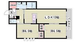 八家駅 7.5万円