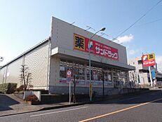 サンドラッグ町田小川店