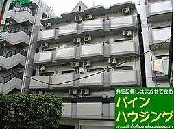 和泉大宮駅 2.9万円