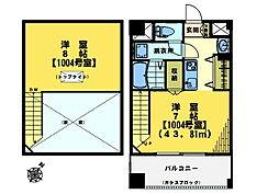 東中野エイトワンマンション[1004号室]の間取り