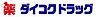 周辺,ワンルーム,面積18.63m2,賃料6.6万円,JR京浜東北・根岸線 大船駅 徒歩6分,JR東海道本線 大船駅 徒歩6分,神奈川県横浜市栄区笠間1丁目
