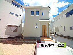 味鋺駅 2,980万円