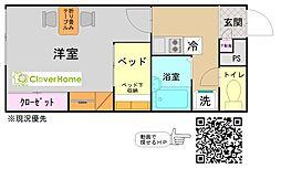 神奈川県海老名市杉久保北2丁目の賃貸アパートの間取り