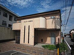 愛媛県松山市正円寺1丁目の賃貸アパートの外観