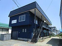 北海道石狩郡当別町幸町の賃貸アパートの外観