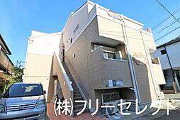 コンフォートベネフィス井尻8[2階]の外観