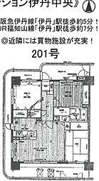 ライオンズマンション伊丹中央[201号室]の間取り
