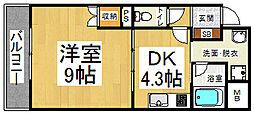 セントポーリア嵯峨野清水町[101号室]の外観