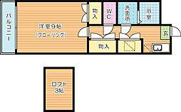 WIN黒崎[4階]の間取り