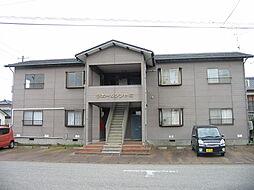新潟県新発田市新富町1丁目の賃貸アパートの外観