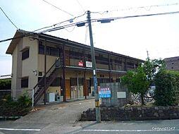清和荘[1階]の外観