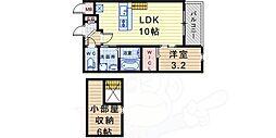 サンライズ 2階1LDKの間取り