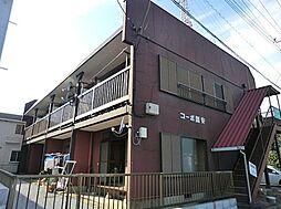 藤の牛島駅 2.1万円